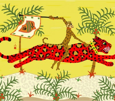 Red Leopard Express